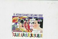 china asian games beijing 1990 mint never hinged stamps sheet ref 17884