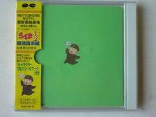 New Ranma 1/2 Strongest BMG Music OST CD OBI Anime 1992 Pony Canyon Japan