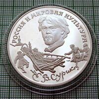 RUSSIA 1994 3 RUBLES, VASILY SURIKOV - PAINTER, 1oz SILVER PROOF IN CAPSULE