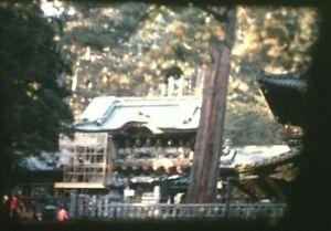Vintage 8mm Amateur Cine Film Asia China?