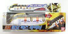 BANDAI Masked Kamen Rider Den-O(DenO) : DX DEN-O AX-O LINER (Action Liner 06)
