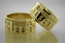 Personalized Name Wedding Bands on 14K Real Solid Gold 100% Hand made