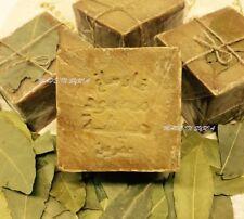 Pack of 3 Aleppo Laurel Soap Olive oil  صابون غار حلبي