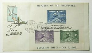 1963 Philippines Combo UPU UN Declaration of Human Rights Anniv. First Day Cover