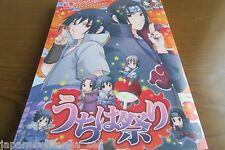 NARUTO yaoi doujinshi Itachi X Sasuke anthology (A5 242pages) UCHIHA matsuri #2