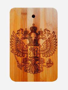 Brotzeitbrett Frühstücksbrett Bambus Russischer Adler Русский Герб России