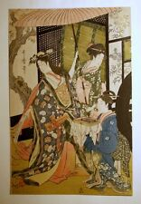 Kurth, Julius-Masterpieces of Japanese Woodcuts-New York 1924