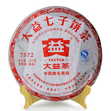 2011 Menghai Da Yi 7572 Shu Pu-erh Tea Pie Puer Tea Cake 357g