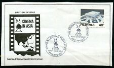 Philippines, 1982, Scott # 1569, First Day Cover, Manila Intl. Film Festival
