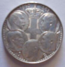 1963 GREECE 30 DRACHMA DYNASTY CENTENIAL FIVE GREEK KINGS