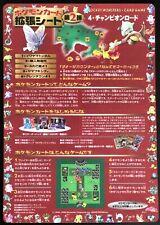Japanese Pokemon 1998 Vending Sheet Series 2 #11 Unpeeled Mint/NM US Seller