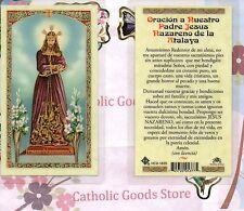 Oracion A Nuestro Padre Jesus Nazareno de la Atalaya - Spanish - Laminated Card