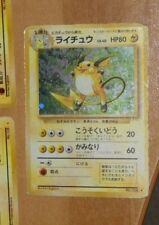 POKEMON POCKET MONSTERS JAPANESE CARD HOLO CARTE Raichu LV.40 No. 026 FOIL **