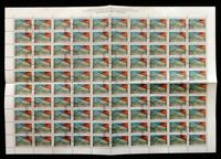 BULGARIA 1992 INSECTS Mantis 50L Used 2x Sheets of100 SG£350/$550 [D185]