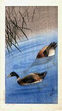 Set of 2 Japanese Woodblock Reproduction Wild Ducks Geese Prints Painting Scenes