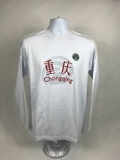 Rare VTG Starbucks Coffee Chongqing Long Sleeve Collectible T-Shirt Size Small