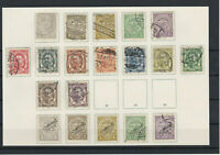 Luxembourg 1906 Mounted Mint Ord Used Stamps Ref: R4266