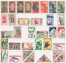 DAHOMEY 1913 - 1970 Collection (33) CV $8+