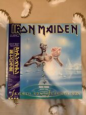 Iron Maiden Seventh Son Of A Seventh Japan Lp Promo