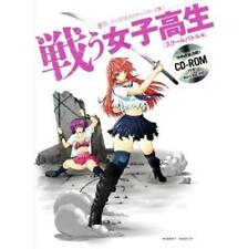 How to Draw Manga Book / Fighting High School Student Pose Collection w/CD-ROM