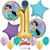 Disney Princess Jasmine Party Supplies Balloon Decoration Bundle 1st Birthday