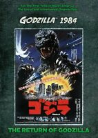 Godzilla 1984 The Return of Godzilla AKA Godzilla 1985 Uncut DVD USA RELEASE!