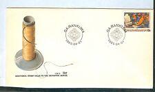 Briefmarken Bohuatswana  FDC