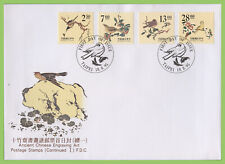 Taiwan 1995 Chinese Engravings. Birds set First Day Cover