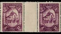 Spain #446 MNH Gutter Pair CV$225 Sevilla Portugal Pavillion