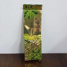 Taiwan hand mining high quality tea Jin Xuan Milk Oolong tea 300g * 1-Winter tea