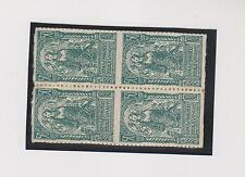 SLOVENIA,50 vin,bloc of 4,mixed perforation,hinged