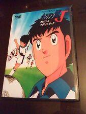 Super Campeones J:La Serie Completa En Español Latino (5-DVD'S)