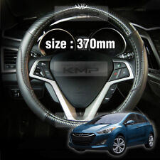 Carbon Steering Wheel Cover Glossy Urethan 370mm for HYUNDAI 2013-16 Elantra GT