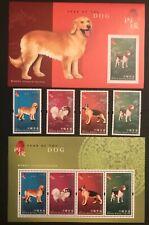 (DOGS-9) 2006 Hong Kong Year of the Dog