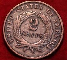 1868 Copper Philadelphia Mint Two Cent Coin