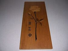 VTG BETA SIGMA PHI SORORITY YELLOW ROSE WALL PLAQUE - MARQUETRY INLAID WOOD