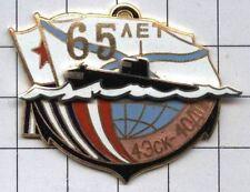 Badge. Russia. NAVY. Submarine. 65 y. of 40 division. Russian Fleet