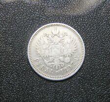 1 RUBLO 1897 RUSIA PLATA