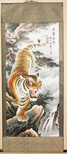 50% Hand Paint Oriental Art Ink Brush Chinese scroll print painting tiger Signed