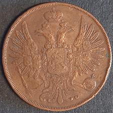 Russian Empire, Nicholas I, 2 Kopeks, 1854 EM, Copper, Ekaterinburg, Very Fine