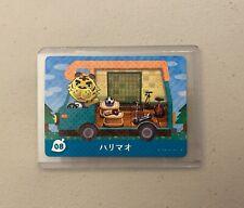 Tybalt #08 *Authentic* Animal Crossing Amiibo Card | NEW | JPN Version |