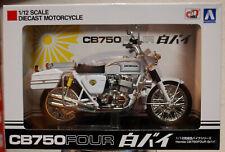 Honda CB 750 Four Police Polizei 1:12 Aoshima 104651