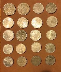 Saudi Arabia 20 Coins-AH1392/1972,AH1397/1976,AH1400/1979 10,25 50 Halala -Cu.Ni