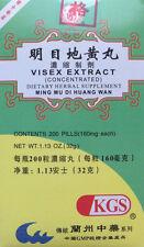 VISEX EXTRACT( MING MU DI HUANG WAN) 明目地王丸 200 PILLS X 160MG SUPPLEMENT KGS