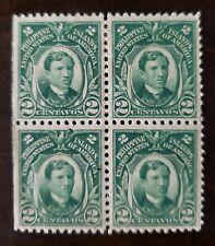 PHILIPPINES STAMP #241 mint  hinged original gum block of 4