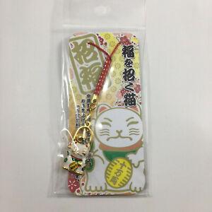 Japanese Netsuke Keychain Charm Bell White Maneki Neko Lucky Cat for Good Health