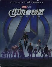 Avengers: Endgame Limited Edition SteelBook w/PET & Gift; Region A, B & C Taiwan