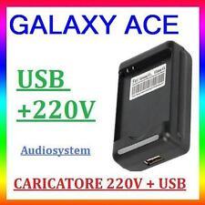 CARICABATTERIA PER BATTERIA SAMSUNG GALAXY ACE TURBO GT S5830i RETE DESKTOP USB