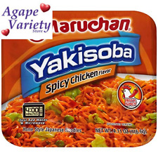 Maruchan Yakisoba Spicy Chicken Flavor, 4.11 Oz, Pack Ounce (Pack of 8)