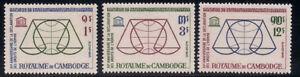 Cambodia   1963   Sc # 126-28   VLH   (1027)
